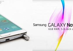 Samsung Galaxy Note 6 អាចនឹងបំពាក់មុខងារការពារជ្រាបទឹក និងដោះសោរសុវត្ថិភាពដោយប្រើភ្នែក?