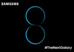Samsung Galaxy S8 អាចនឹងមាន Accessories ថ្មីៗជាច្រើនដូចជា Multimedia Dock រួមទាំងគម្របការពារ Alcantara