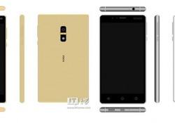ប្រិយមិត្ត Nokia មានអារម្មណ៍បែបណា នៅពេលដែលលេចចេញលក្ខណះសម្បត្តិរបស់ Nokia D1C មានផ្នែករឹងពីរប្រភេទផ្សេងគ្នា