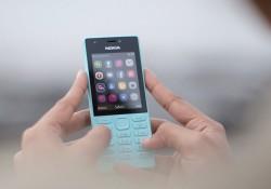 ម៉ាកយីហោក្រុមហ៊ុន Nokia ត្រូវបានគ្រប់គ្រងជាផ្លូវការដោយ HMD Global ហើយស្មាតហ្វូន Android នឹងបង្ហាញខ្លួននៅឆ្នាំ 2017