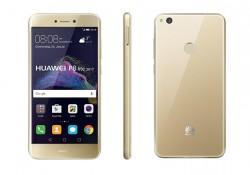 ទូរស័ព្ទ Huawei P8 Lite (2017) បានបង្ហាញខ្លួនជាមួយនឹងបន្ទះឈីប Kirin 655 និងប្រព័ន្ធប្រតិបត្តិការ Android 7.0 Nougat