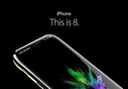 ការបញ្ជាទិញអេក្រង់ OLED សម្រាប់ទូរស័ព្ទ iPhone 8 អាចប៉ះពាល់ទៅដល់ប្រាក់ចំណេញរបស់ខ្លួនចំនួន 50 លានដុល្លារអាមេរិចនៅត្រីមាសនេះ