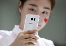 តើទូរស័ព្ទ Samsung Galaxy S8 នឹងមានរូបរាងបែបណាដែរ? រូបភាព Renders ថ្មីមួយទៀតត្រូវបានទម្លាយដោយ Evan Blass