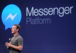 ការអាប់ឌែតរបស់ Facebook Messenger គឺបានបន្ថែមនូវមុខងារថ្មី ដែលអាចតាមដានទីតាំង (Location) របស់អ្នកជាមួយមិត្តភកិ្តបាន