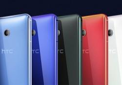 ស្មាតហ្វូន HTC U11 បង្ហាញខ្លួនជាផ្លូវការ ដោយភ្ជាប់ជាមួយនឹងជំនួយការឆ្លាតវៃ Alexa របស់ក្រុមហ៊ុន Amazon និងកាមេរ៉ាខាងក្រោយទំហំ 12MP