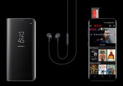 ក្រុមហ៊ុន Samsung នឹងផ្តល់ជូនកញ្ចប់ Entertainment Kit ឥតគិតថ្លៃរាល់ការទិញស្មាតហ្វូនស៊េរីថ្មី Galaxy S8/S8+