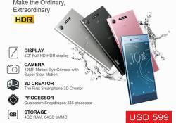 Xperia XZ1 និង XA1 Plus ស្មាតហ្វូនជំនាន់ថ្មីរបស់ Sony មានដាក់លក់នៅក្នុងប្រទេសកម្ពុជាហើយ