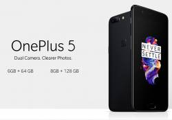 OnePlus ចេញលិខិតអញ្ជើញសម្រាប់ព្រឹត្តិការណ៍នៅថ្ងៃទី 05 ខែវិច្ឆិកា ដែលសង្ស័យថា ជាថ្ងៃប្រកាសចេញនូវ OnePlus 5T