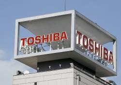 ក្រុមហ៊ុន Toshiba កំពុងស្វែងរកទឹកប្រាក់ 5.3 ពាន់លានដុល្លារអាមេរិក ដើម្បីជៀសផុតពីការកាត់ឈ្មោះក្នុងបញ្ជីពាណិជ្ជកម្ម