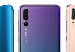 Huawei បានត្រៀមបង្ហាញចេញនូវអាវុធថ្មីនៅរបស់ខ្លួនសំរាប់សង្គ្រាមស្មាតហ្វូនដែលនឹងផ្ទុះឡើងនាពេលដ៏ខ្លីនេះហើយ