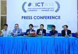 ពានរង្វាន់ Cambodia ICT 2018 ប្រកាសចាប់ផ្តើមអោយចុះឈ្មោះចាប់ពីថ្ងៃនេះតទៅហើយ ជាមួយនឹងប្រធានបទផ្សេងៗគ្នាចំនួន 6