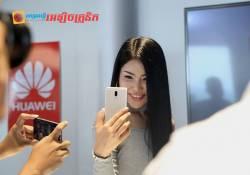 ទិញស្មាតហ្វូន Huawei Nova 2i ថ្ងៃនេះ នឹងមានឱកាសឈ្នះរង្វាន់ធំ Huawei  Matebook X ដែលមានតម្លៃរហូតដល់ទៅ 1568 ដុល្លារ ចំនួន 4 គ្រឿង