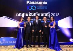 ក្រុមហ៊ុន Panasonic ប្រារព្ធខួបអនុស្សាវរីយ៏លើកទី 100 នៃប្រតិបត្តិការអាជីវកម្មរបស់ខ្លួន ជាមួយនឹងវត្តមមាន SKY SERIES ឆ្នាំ 2018