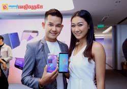 Huawei Y9 និង Y7 Pro 2018 ស្មាតហ្វូនស៊េរី បានមកដល់កម្ពុជាហើយ ជាមួយនឹងវត្តមានតារាល្បីៗជាច្រើនរូប
