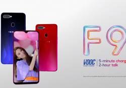 "Oppo F9 បង្ហាញវត្តមានជាផ្លូវការហើយជាមួយនឹងអេក្រង់លាតទំហំ 6.3"" ដែលមាន Notch តូចរាងអក្សរ ""V"""