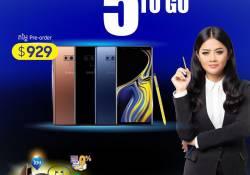 ប្រញាប់ឡើង!!! នៅសល់តែ 5 ថ្ងៃទៀតទេ Galaxy Note9 នឹងផុតកំណត់សម្រាប់ការកម្ម៉ង់ទុកមុនហើយ