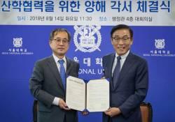 Samsung សហការជាមួយ Seoul National University បង្កើតការស្រាវជ្រាវទៅលើមមូលដ្ឋានគ្រឹះនៃឧស្សាហកម្មបន្ទះឈីប