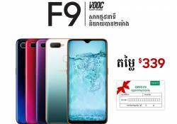 OPPO F9 មានសមត្ថភាពពិសេសបំផុត គឺសាកថ្ម 5 នាទីអាចនិយាយ 2 ម៉ោងជាមួយបច្ចេកវិទ្យា VOOC Flash Charge