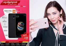 ហាងទូរស័ព្ទ នីកា ប្រកាសលក់បញ្ចុះតម្លៃពិសេសទៅលើស្មាតហ្វូន Xiaomi Redmi 5 Plus មកនៅត្រឹមតែ 129 ដុល្លាប៉ុណ្ណោះ
