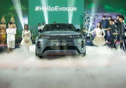 """ការសម្ពោធជាផ្លូវការរថយន្តប្រណិត Range Rover Evoque ក្រោមប្រធានបទ """"Live for Phnom Penh"""" / #HelloEvoque"""