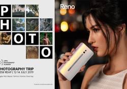 OPPO Photography Academy នឹងធ្វើទស្សនៈកិច្ចទៅកាន់ខេត្តសៀមរាប ដើម្បីស្វែងរកវប្បធម៌កម្ពុជា ដើម្បីបង្ហាញទៅកាន់ពិភពលោកឲ្យកាន់តែទូលំទូលាយ
