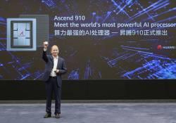Huawei សម្ពោធបន្ទះឈីប Ascend 910 ដែលមានប្រព័ន្ធដំណើរការ AI ដ៏មានឥទ្ធិពលបំផុតនៅលើពិភពលោក និង MindSpore Computing Framework