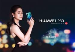 នៅពេលនេះ អ្នកដែលចង់ប្រើស្មាតហ្វូន Huawei P30 Pro មិនពិបាកទេ មានត្រឹមតែ $53/ខែ បង់រំលោះងាយៗ លក្ខខណ្ឌស្រួល!
