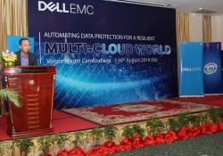 អ៊ី ស៊ី អាយ រៀបចំការបណ្ដុះបណ្ដាលអំពីផលិតផល Dell EMC ជូនដល់អតិថិជនរបស់ខ្លួននៅសណ្ឋាគារ កាំបូឌីយ៉ាណា