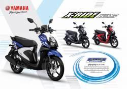 Yamaha នឹងបង្ហាញម៉ូតូថ្មី 3 ម៉ូឌែលព្រមគ្នាក្នុងកម្មវិធីតាំងបង្ហាញម៉ូតូ នៅផ្សារ AEON សែនសុខ