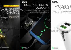 Hoco Z31 Universe Fast Charging QC3.0 ក្បាយឌុយស៊េរីថ្មីសម្រាប់ប្រើប្រាស់នៅក្នុងរថយន្ត សមត្ថភាពខ្ពស់សាកថ្មឆាប់ពេញ