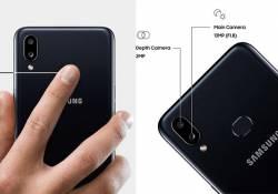 តិចមិនជឿ? Samsung Galaxy A10s ឡូយកប់ហួសពីការគិតបំផុត ដែលអ្នកមិនទាន់បានដឹង!!