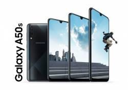 អីយ៉ាស់ ស្មាតហ្វូន Samsung Galaxy A50s ដ៏ទំនើបអស្ចារ្យ បានចេញលក់ជាផ្លូវការនៅកម្ពុជាហើយ!