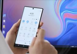 Samsung Galaxy Note 10 Lite នឹងក្លាយគឺជាស្មាតហ្វូនដែលមានតម្លៃសមរម្យនៃត្រកូល Galaxy Note Series