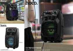 Hoco DS07 Bluetooth Portable Speaker ជំនួយការថ្មីសម្រាប់ប្រិយមិត្តដែលនិយមចូលចិត្តការច្រៀងខារ៉ាអូខេ