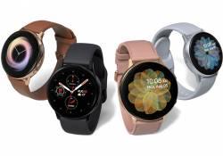 Samsung Galaxy Watch Active 2 គឺជានាឡិកាដ៏វៃឆ្លាត ដែលភ្ជាប់មុខងារសំខាន់ៗ និងមានលក្ខណៈពិសេសដ៏អស្ចារ្យលើសគេបំផុត!