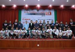 ជ័យលាភី នៃការប្រកួតថតរូបនៅក្នុងកម្មវិធី Canon Photomarathon 2019 កាលពីម្សិលមិញនេះ បានរកឃើញហើយ