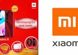ឆ្នាំថ្មី! ក្រុមហ៊ុន Xiaomi Cambodia បានប្រកាសធ្វើការចែកអាំងប៉ាវរាប់រយរង្វាន់សម្រាប់អតិថិជន ដែលជាវស្មាតហ្វូនរបស់ខ្លួន