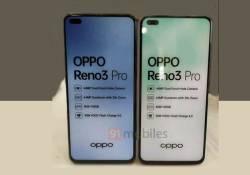 OPPO Reno3 Pro នឹងបង្ហាញខ្លួននៅថ្ងៃទី 2 ខែមីនាខាងមុខនេះក្នុងប្រទេសឥណ្ឌា ស្របពេលដែលមានការបែកធ្លាយលក្ខណៈសម្បត្តិមួយចំនួនផងដែរ