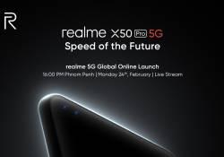 realme នឹងរៀបចំព្រឹត្តិការណ៍ផ្សាយផ្ទាល់តាមអ៊ីនធឺណែតជាសកលជាមួយនឹងផលិតផល 5G ដំបូងរបស់ខ្លួនគឺ realme X50 Pro 5G