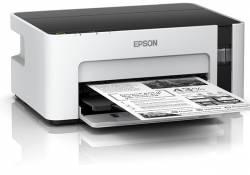 Epson EcoTank Monochrome M1100 គឺជាម៉ាស៊ីនព្រីនធើស៊េរីថ្មី ព្រីនឯកសារសខ្មៅបានយ៉ាងពេញចិត្តតែម្តង
