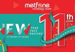 ក្រុមហ៊ុន Metfone ប្រារព្វខួបគម្រប់ 11 ឆ្នាំរបស់ខ្លួន នៅក្នុងការផ្តល់សេវាទូរស័ព្ទចល័តនៅប្រទេសកម្ពុជា (19 កុម្ភៈ 2009 - 19 កុម្ភៈ 2020)