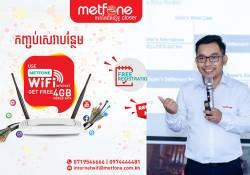 មិត្តហ្វូន ដាក់ដំណើរការជាផ្លូវការណ៍នូវកញ្ចប់ Bundle SIM អត្ថប្រយោជន៍ថ្មីសំរាប់អតិថិជន Internet Wi-Fi