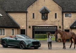 ក្រុមហ៊ុន Bentley បញ្ចេញនូវម៉ូដែល Special Edition របស់ខ្លួន មានរូបរាងឡូយ និងកម្លាំងម៉ាស៊ីនខ្លាំងក្លាមែនទែន