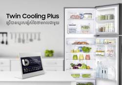 ពិតជាល្អលើសពីទូទឹកកក…! បច្ចេកវិទ្យា Samsung Twin Cooling Plus ជាជម្រើសដ៏វៃឆ្លាតបំផុតសម្រាប់ជីវិតដ៏ស៊ីវីល័យ និងគ្រួសារសម័យថ្មី!