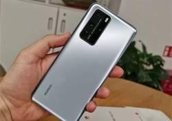 បែកធ្លាយតម្លៃ Huawei P40 Series នៅទីផ្សារប្រទេសចិនលក់ធូថ្លៃជាងតម្លៃទីផ្សារពិភពលោកដល់ទៅ 30% ឯណោះ