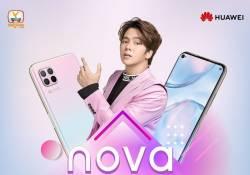 Huawei nova 7i ស្មាតហ្វូនសម័យថ្មី នាំយកនូវការកម្សាន្តកាន់តែសម្បូរបែបសម្រាប់អ្នកប្រើប្រាស់! Pre-Order ថ្ងៃនេះ តម្លៃ 279 ដុល្លា