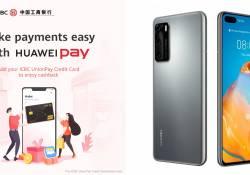 Huawei ប្រកាសដាក់អោយដំណើរការសេវាកម្ម Huawei Pay នៅលើស្មាតហ្វូន P40 Series ដែលបានលក់ជាផ្លូវការនៅក្នុងប្រទេសសឹង្ហបុរី
