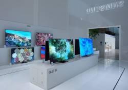 របាយការណ៍ថ្មី៖ ទូរទស្សន៍ Samsung Quantum Dot TVs ត្រូវបានគេបញ្ជាក់ថា នឹងបង្ហាញខ្លួននៅក្នុងឆ្នាំ 2021 បន្ទាប់ពីការបញ្ឈប់ការផលិតអេក្រង់ LCD