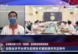 ការផ្សាយផ្ទាល់នៃកិច្ចសម្ភាសន៍រវាងប្រទេសចិន CCTV 4 និងភាគីកម្ពុជា បានដំណើរការទៅដោយរលូន តាមរយៈនៃការប្រើប្រាស់បច្ចេកវិទ្យា Huawei 5G