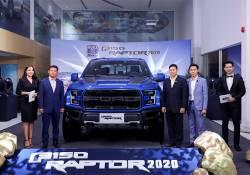 Ford F-150 Raptor 2020 កំពូលរថយន្ត Pick Up ខ្នាតធំ បានមកដល់កម្ពុជាជាផ្លូវការហើយ!
